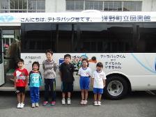 洋野町移動図書館車10月状況2.JPG