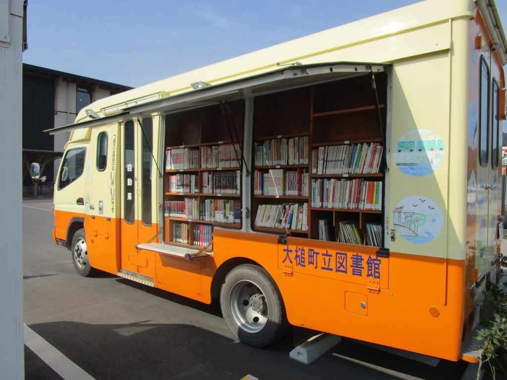 8年間大槌町で活躍した移動図書館車
