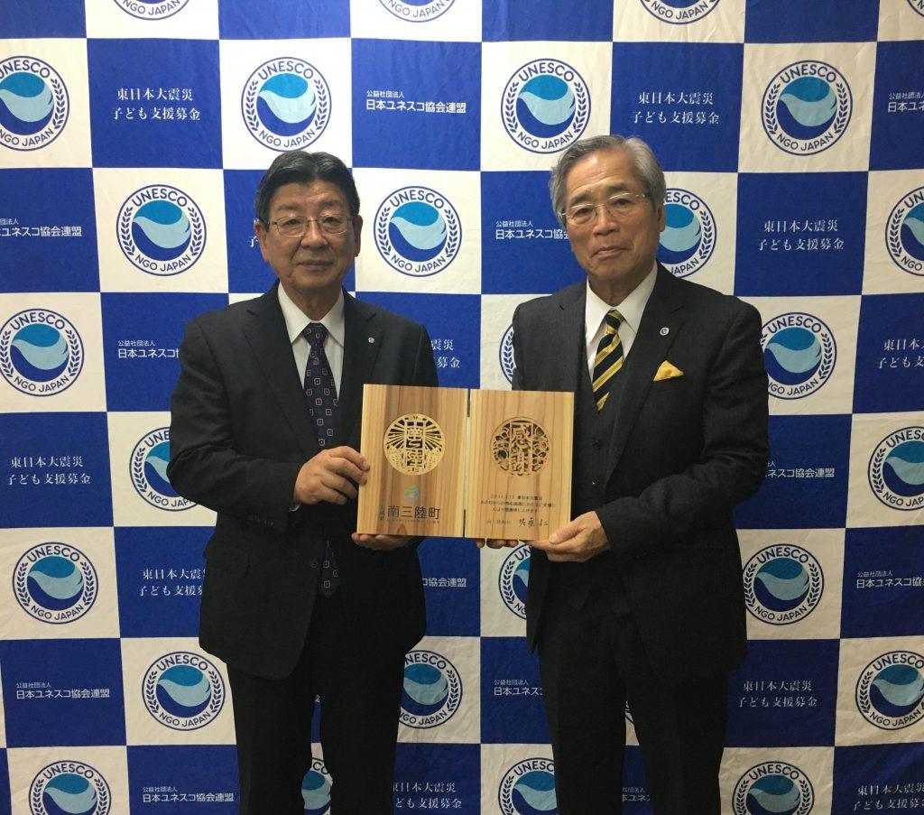 南三陸町の杉材を使ってつくられた記念品もいただきました。写真左から佐藤仁南三陸町長、鈴木佑司日本ユネスコ協会連盟理事長