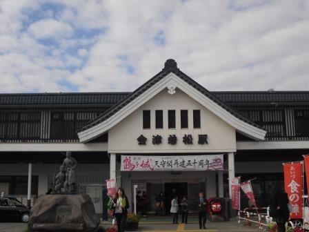 会津若松駅前