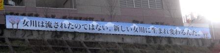 10onagawa_20121227.JPG