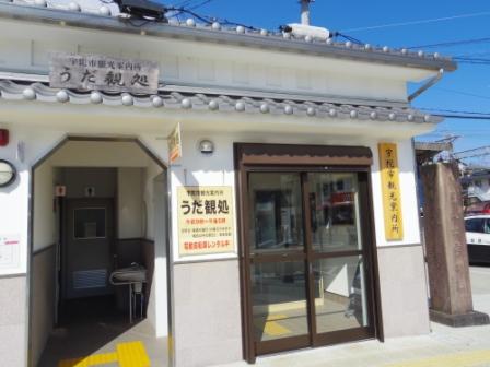 1_sasayuri20130129.JPG