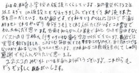 2_20130930.jpg
