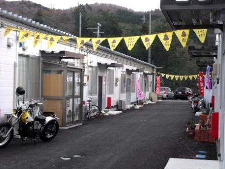 2onagawa_20121227.JPG