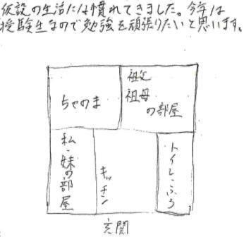 3_20130930.jpg