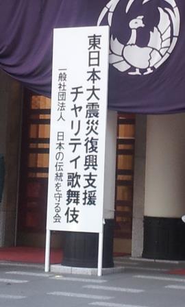 3_20131129.jpg