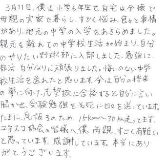 3_20140227.jpg