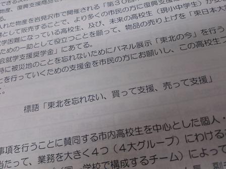 3_20140319.jpg