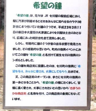 3onagawa_20121227.JPG
