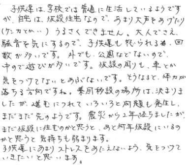 4_20130930.jpg