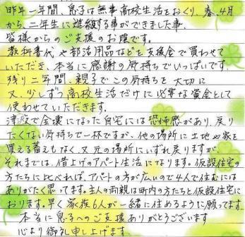5_20130930.jpg