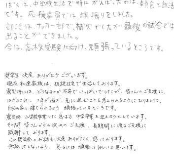 5_20140227.jpg