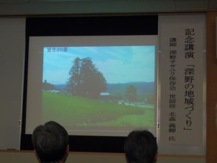 5_sasayuri20130129.JPG