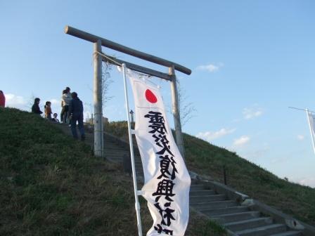 hiyoriyama_20121109.JPG