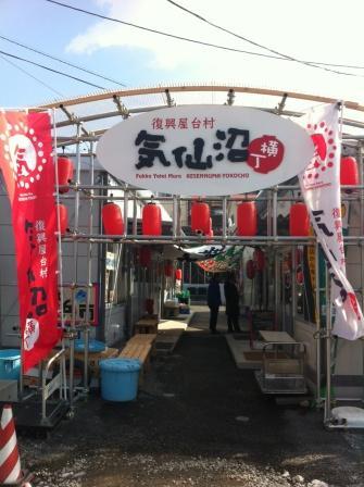 kesennuma_0403.JPG