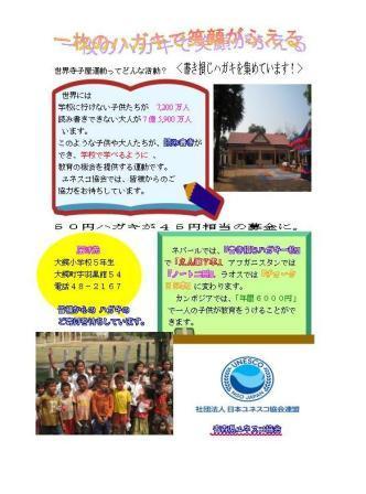 oowani4_20111021.JPG