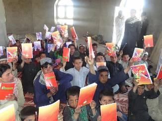 Afghanistan201205-2.JPG