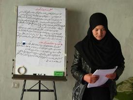 afghanistanBamiyan201205.JPG