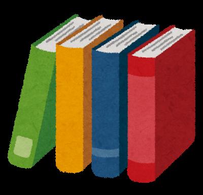 book_tate.png