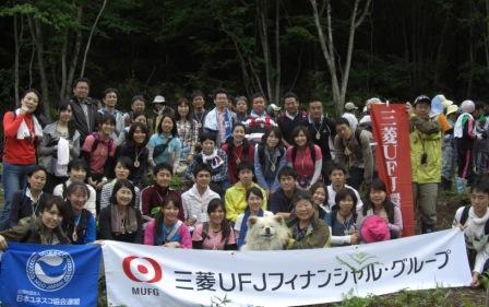 syokujyuwasao3_20110624.JPG