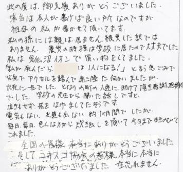 1_20130329.jpg