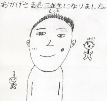 1_20130517.jpg