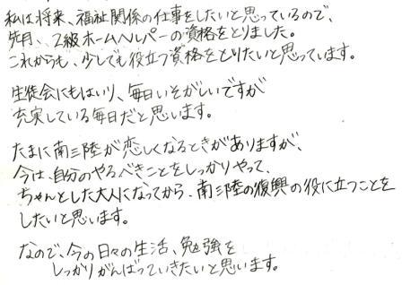 1_20130627.jpg