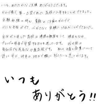 1_20131126.jpg