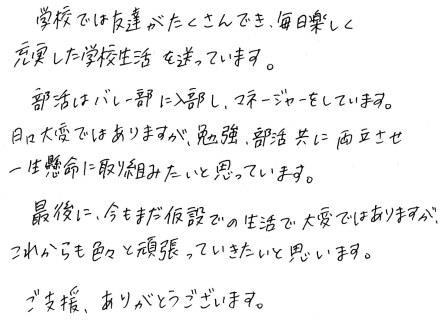 1_20140307.jpg