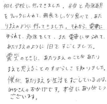 1_20140530.jpg