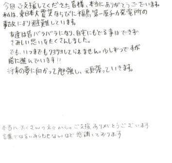 2_20130402.jpg