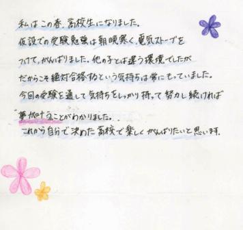 2_20130517.jpg