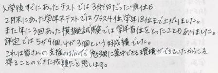 2_20130531.jpg