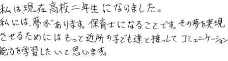 2_20130627.jpg