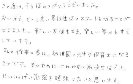 2_20140307.jpg