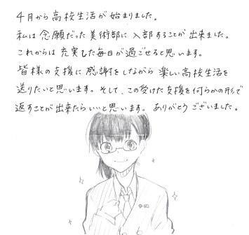 2_20140527.jpg
