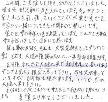 2_20140704.jpg