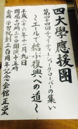 2_20141208.jpg