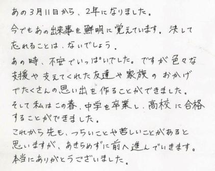 3_20130517.jpg