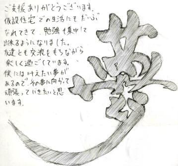 4_20130627.jpg