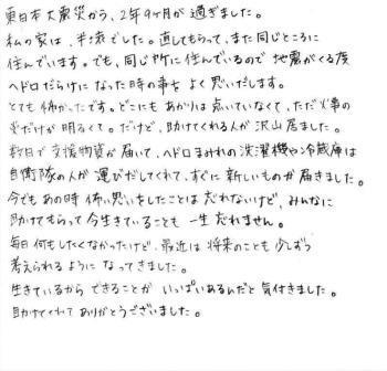 4_20131228.jpg