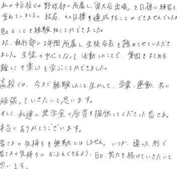 4_20140307.jpg