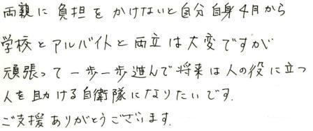 5_20130627.jpg