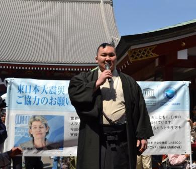 hakuho_2011419.jpg