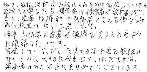 k3 - コピー.jpg