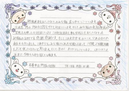 kadonowaki2_20110707.jpg
