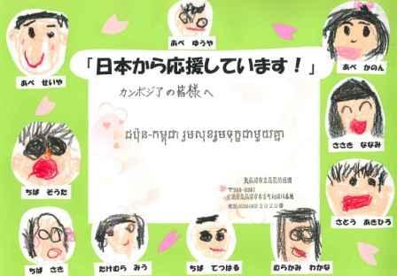 kesennnuma_0307.jpg