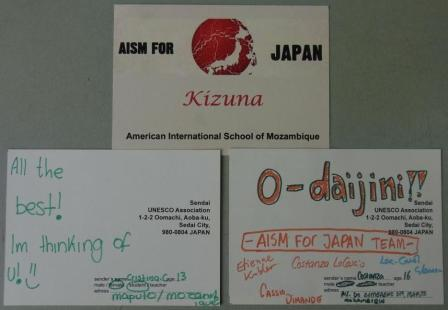 kizuna_20110713.JPG