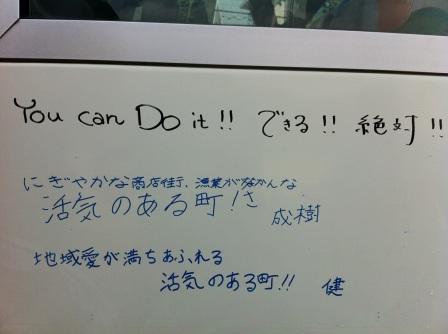 kubo3_20110624.jpg