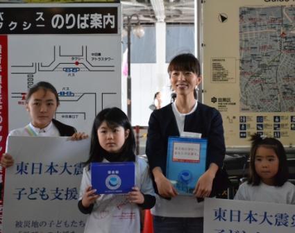 kubo_2011422.jpg